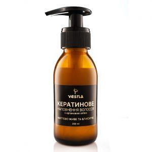 Кератинове наповнення волосся з аргановою олією