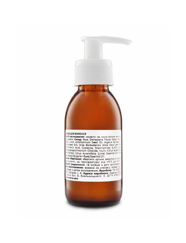 Рідкий шовк для відновлення волосся