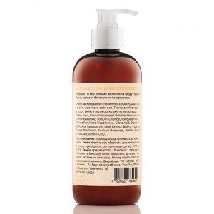 Шампунь для волосся Цитрус